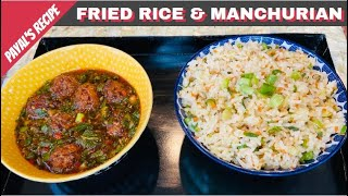 Veg Fried Rice Recipe | Vegetarian Manchurian | Indo Chinese Food| Tasty Vegan Recipes (Homecooking)
