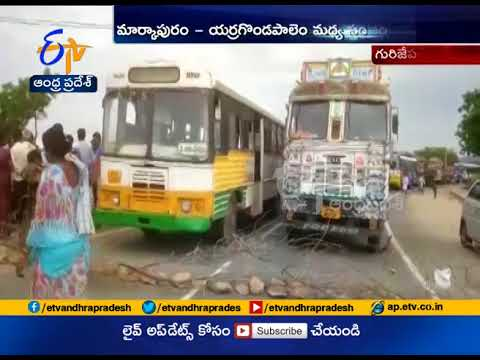 Womens Protest Against Belt Shops in Gurijepalli