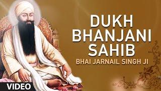Bhai Jarnail Singh Ji  Dukh Bhanjani Sahib  Shabad