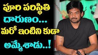 Puri Jagannadh Sold His House For His Son Mehabooba Movie | Puri Akash | Top Telugu Media