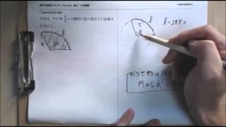 数Ⅱ 三角関数:標準問題
