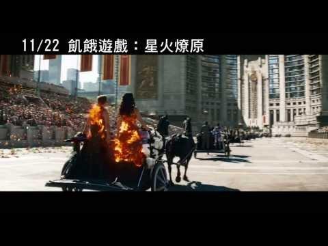 飢餓遊戲:星火燎原 -  凱尼絲艾佛丁篇