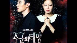 미치게 만들어 (Crazy Of You) - Hyorin (효린) OST 주군의 태양 Part 3