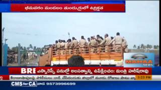 High Tension at Tundurru as Police Arrest at Mega Aqua Food Park | West Godavari