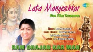 Ram Bhajan Kar Man | Hindi Devotional Song | Lata Mangeshkar