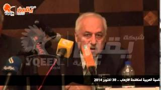 يقين| السفير فاضل جواد وخطر داعش علي الوطن العربي واسباب انتماء بعض الشباب لها