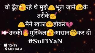 Sad Love Status in Hindi