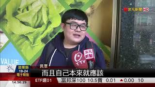 【非凡新聞】塑膠袋管制元旦上路!違者最高罰6000元