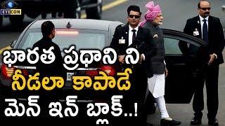 భారత ప్రధాని ని నీడలా కాపాడే మెన్ ఇన్ బ్లాక్ - The Indian Special Protection Group..! | Eyecon Facts