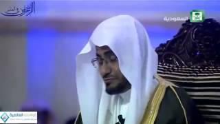 مقطع مؤثر    كيف يحبك الله    الشيخ صالح المغامسي