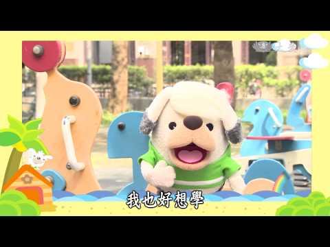 台灣-飛天妙妙屋-20150331-自己學動手做