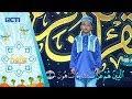 HAFIZ INDONESIA - Sambung Ayat Ahmad Bersama Yazid El Laboody [23 Mei 2017] thumbnail