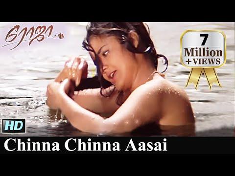 A R Rahman - Chinna Chinna Asai