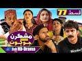 Mashkiran Jo Goth EP 77   Sindh TV Soap Serial   HD 1080p    SindhTVHD Drama