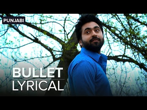 Lyrical: Bullet | Full Song With Lyrics | Izhaar