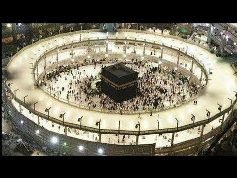 Surah Al Baqara full by Abdul Rahman Al Ossi