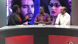 Kumkum Bhagya - The Pulse on JoyNews (16-11-17)