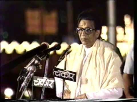 Rarest Video-hon'ble Balasaheb Thackeray's Rare Historic Video Named Ajinkya For Election Campaign video