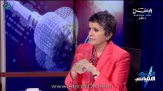 لقاء صفاء الهاشم بعد إستقالتها عبر برنامج المشهد السياسي مع على قناة الوطن 12-5-2014