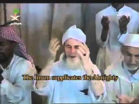 salat tarawih 1428 in mekka dou3a du sheikh soudaissi