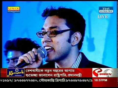 The Anupam Roy Band- Ekbar Bol (Live on Kolkata TV)
