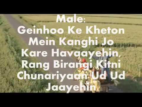 Aisa Des Hai Mera-Karaoke & Lyrics-Veer Zaara