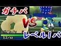【ポケモンUSM】レベル1統一でも勝てますっ!!!!!!