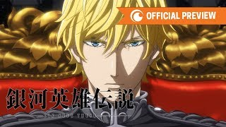 Legend of Galactic Heroes: Die Neue These - Official Preview