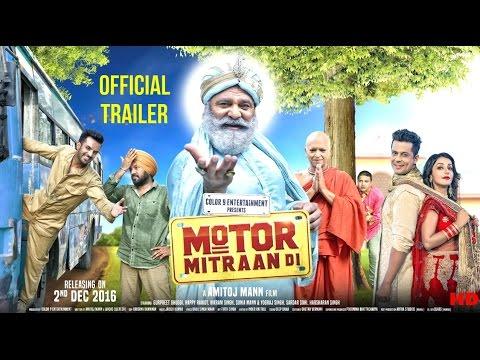 Motor Mitraan Di Official Trailer   Latest Punjabi Movies Trailers 2016
