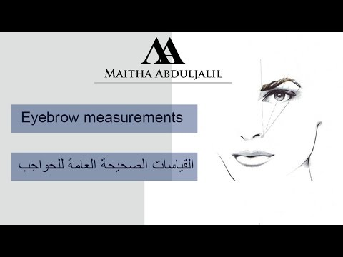 how to draw your eyebrow كيفية رسم الحواجب