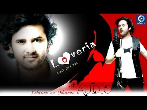 Odia Romantic Album | Loveria | Chahe Mu Tate | Full Audio Song...