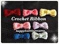 かぎ針で編む簡単リボンモチーフの編み方☆Crochet ☆ハンドメイド資材や作品のアクセントに♪鉤針入門
