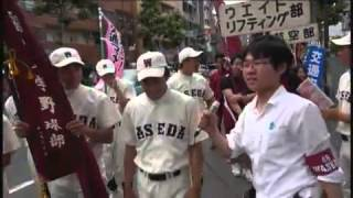 野球部インタビュー