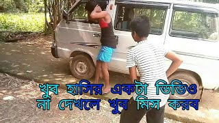 Must watch funny video । comedy video । Fun Friend Indian #sktaufik