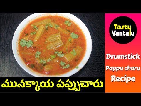 Munakkaya Pappu Charu in Telugu - Drumstick Pappu Charu by Tasty Vantalu