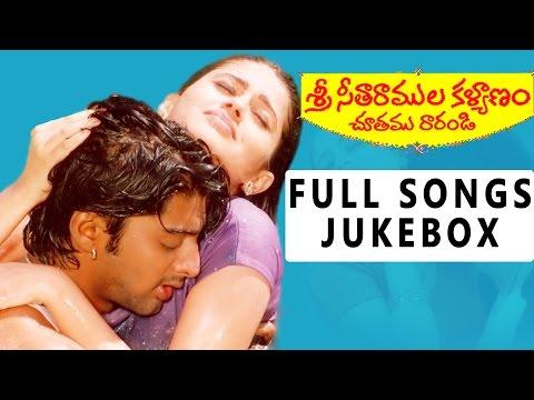 Sri Seetharamula Kalyanam Chothamu Rarandi Movie Songs Jukebox video