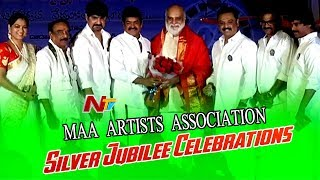 MAA Artists Association Silver Jubilee Celebrations || Naresh || R Narayana Murthy