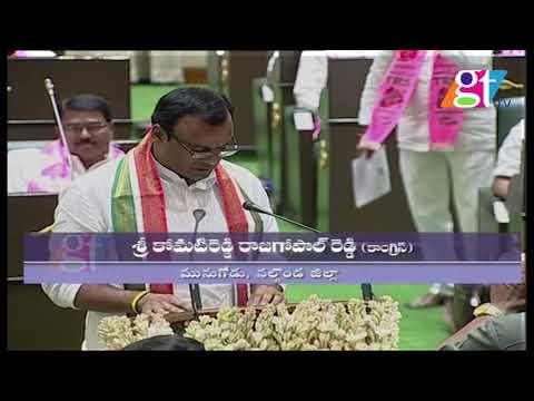 Komatireddy Rajagopal Reddy Takes Oath As MLA In Telangana Assembly 2019  | Great Telangana TV
