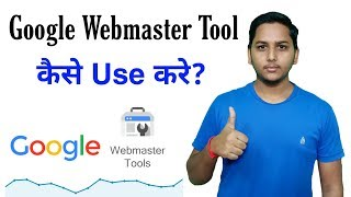 Google Search Console | How to use Google Webmaster Tools in Hindi | Blogging guide by Niraj Yadav