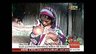 Kurigram Children of sale News AT ATN Bangla 05 09 2016