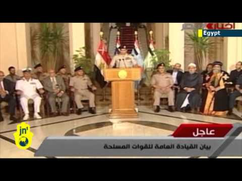 New and inclusive Egyptian Constitution: Draft constitution will protest rights of Coptic Christians