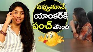 Sai Pallavi Superb answer to anchor | Sai Pallavi Exclusive Interview | Kanam movie