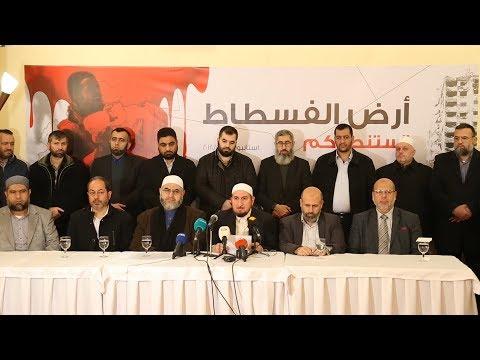 علماء الأمة يدينون مجازر الغوطة ويحملون الدول العربية والإسلامية المسئولية