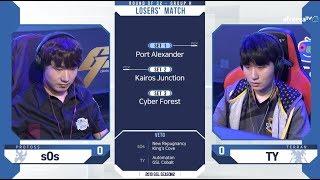 [2019 GSL S2] Ro.32 Group H Match4 sOs vs TY