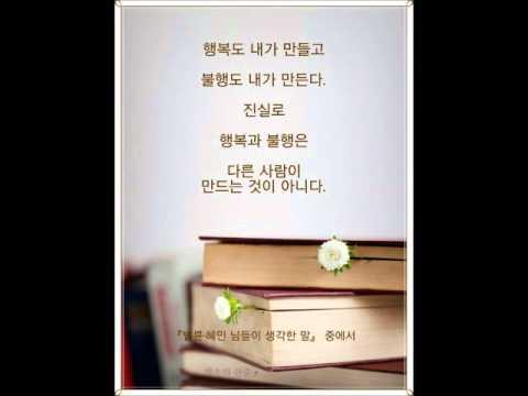 내 글동영상(seo,hongkyo)