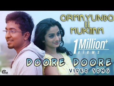 Doore Doore- Ormayundo Ee Mukham | Vineet Sreenivasan | Namitha Pramod | Full Song Hd Video video