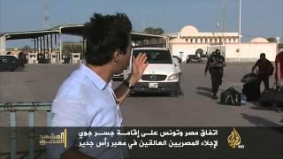 جسر جوي لإجلاء المصريين العالقين في معبر رأس جدير