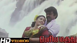 Download Vidala Pulla... Tamil Movie Songs - Periya Marudhu [HD] 3Gp Mp4