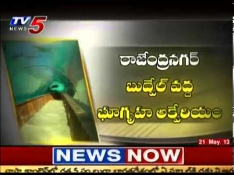 Andhra Pradesh Tourism projects Plans - TV5