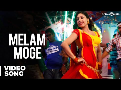 Melam Moge Official Video Song - Billa Ranga video